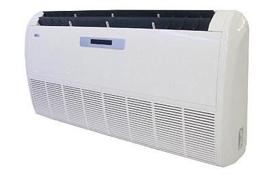 Quali sono i condizionatori d 39 aria piu 39 economici il - Condizionatore unita esterna piccola ...