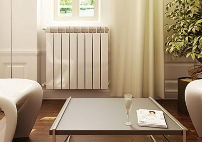 Confronta i migliori impianti di riscaldamento vantaggi e for Tipi di riscaldamento